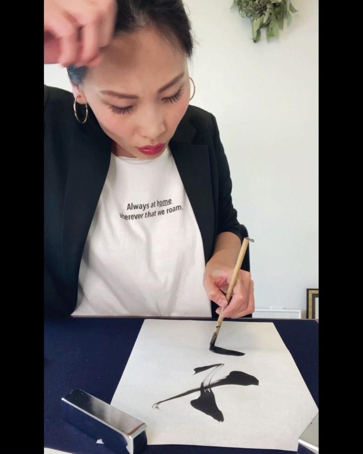 """【志/Will】・・少し前に書いた志。マスクのデザインになったやつね。志を持ち""""続ける""""ことってすごく大切。でも簡単ではない。と、思う今日この頃。◆Online shop of artwork@ai.kishimoto_art/お知らせー新作マスク・Tシャツ先行発売中!詳しくはプロフィールURLからどうぞ\#art #modernart #japaneseculture #artist #aikishimoto #will#書道アート"""